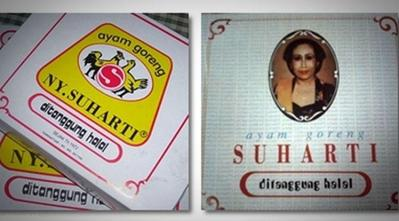 #FORUM Ada yang Tau Bedanya Ayam Goreng Suharti dan Ayam Goreng Ny. Suharti?