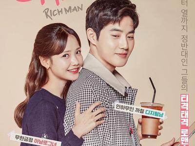 #FORUM Siapa yang Penasaran Korean Drama Terbaru Suho EXO?