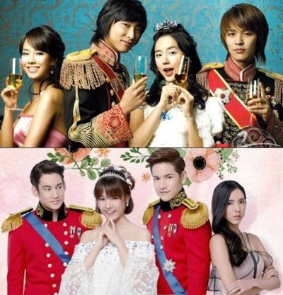 #FORUM Lebih Suka Princess Hours Korea atau Princess Hours Thailand?