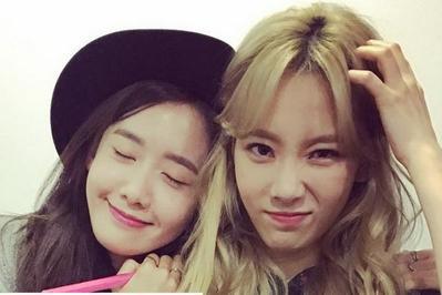 #FORUM Lebih Suka Taeyeon atau Yoona?