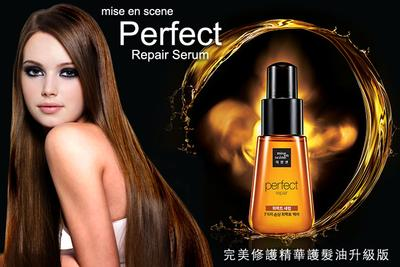 Review MISE EN SCENE Perfect Repair Hair Serum untuk Rambut Kering dan Tipis