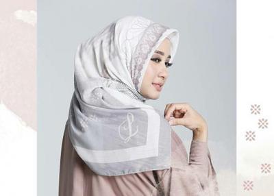 #FORUM Apa Sih Kelebihan Hijab Voal yang Harganya Sampai 200ribuan Keatas?