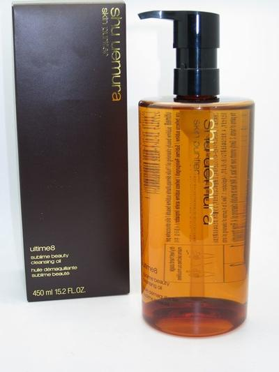 1. Ultime8 Sublime Beauty Cleansing Oil