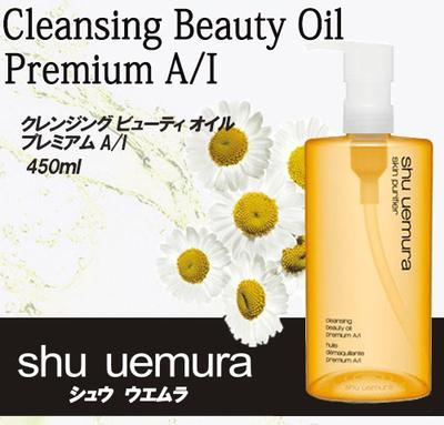 4. Cleansing Beauty Oil Premium A/I
