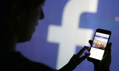 [FORUM] Facebook masih eksis gak ya?