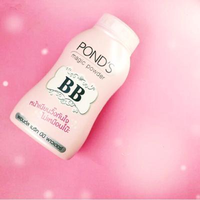 [FORUM] Apa Pendapat kalian tentang Pond's BB Powder??