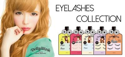 Harga Koji Dolly Wink Eyelash