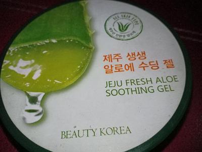 [FORUM] Aloe vera ini asli apa palsu sih? Kok murah?