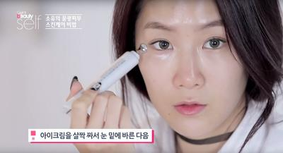[FORUM] Makeupan tanpa pakai bedak, efektif bikin muka glowing nggak?