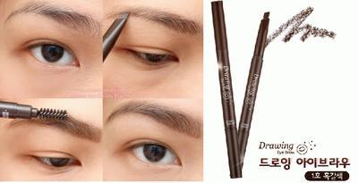 [FORUM] Ladies, apa Benar Etude House - Drawing Eyebrow Mengandung Bahan Berbahaya?