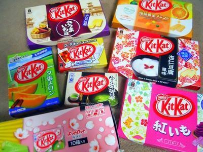 [FORUM] Kenapa Kalo di Jepang, Rasa Kitkat Lebih Banyak Yahh?