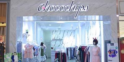 [FORUM] Pengalaman Belanja di Chocochips Boutique