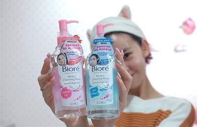 [FORUM] Ada yang udah coba Biore Perfect Cleansing water, Bagus gak?