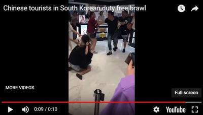 [FORUM] Viral! Dua Wanita Korea Ribut Rebutan Kosmetik