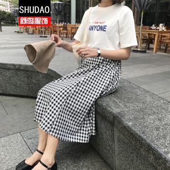 [FORUM] Rekomendasi Olshop yang Jual Rok Kekinian Korea