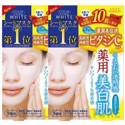 [GIVEAWAY ALERT] Mau Secantik Wanita Jepang? Yuk, Ikutan Giveaway Beautynesia dan Dapatkan Hampers Kose Cosmeport