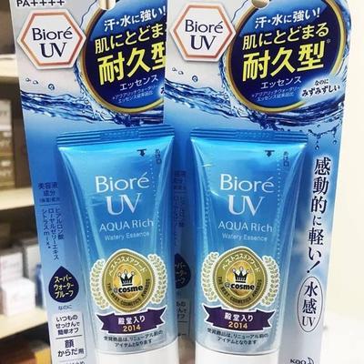 [FORUM] Review Biore UV Aqua Rich Watery Essence, cepat banget meresap di kulit!