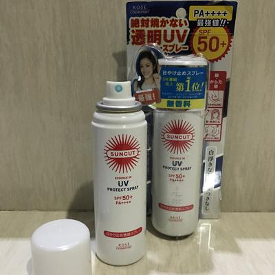[FORUM] Minta rekomendasi Sunblock spray yang bagus dong