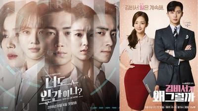 [FORUM] Apasih K-drama yang lagi kamu ikutin sekarang?