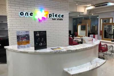 One Piece Hair Studio