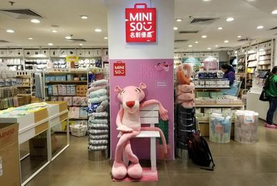[FORUM] Biasanya apa yang kamu beli saat kamu ke Miniso atau Daiso?