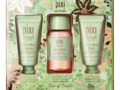 [FORUM] Ada yang sudah coba PIXI Skin Care?