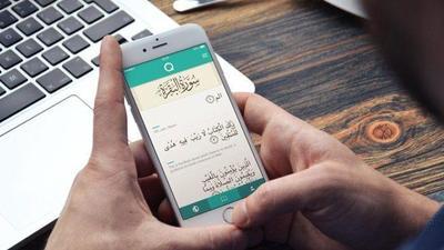 [FORUM] Lagi Menstruasi Boleh Baca Al-Quran dari Handphone?