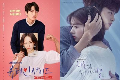 [FORUM] Minta rekomendasi drama korea yang baru-baru dong!