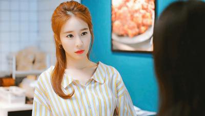 Model Rambut Wanita Dalam Drama Korea - Sunny (Goblin)