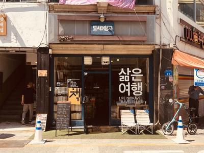 Rekomendasi 5 Makanan Korea Halal Saat Liburan di Negeri Kpop
