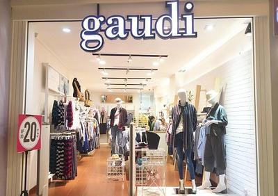 [FORUM] Gaudi sama Color Box, menurut kalian bagusan yang mana?