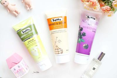 5. Satto Whitening Body Lotion
