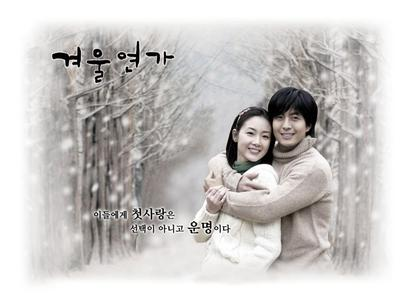 Drama Korea Ini Punya Cerita Romantis yang Berkesan Banget! Yuk, Intip Daftarnya di Sini!
