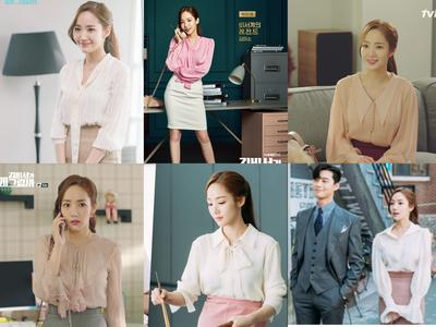 Park Min Young (What's Wrong With Secretary Kim?)