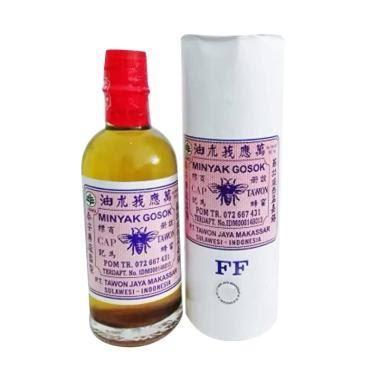 [FORUM] Kebiasaan Menghilangkan jerawat dengan minyak tawon, aman gak sih?