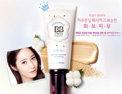 Etude House Precious Mineral BB Cream Cotton Fit