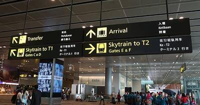 Gunakan Penerbangan Transit