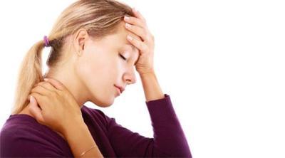 Migrain Basilar