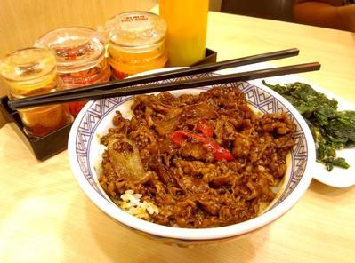 4 Menu Yoshinoya Terbaru yang Wajib Dicoba Pecinta Makanan Jepang