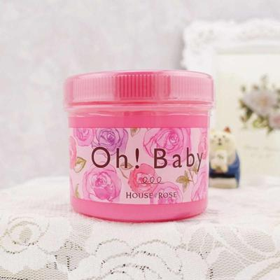 House of Rose Oh! Baby Body Smoother