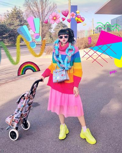 1. Sweater Rainbow