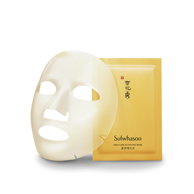 5.  Sulwhasoo First Care Activating Mask