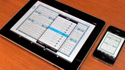 Rekomendasi Al Qur'an Digital yang Bisa Kamu Unduh Secara Gratis!