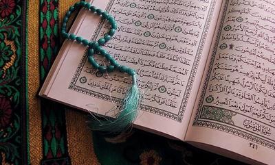 [FORUM] Memegang Al-Quran pada saat menstruasi, dosa atau tidak?