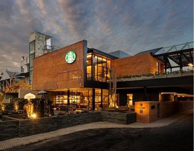 Deretan Gerai Starbucks Paling Mewah di Dunia, Salah Satunya Ada Di Bali Lho!