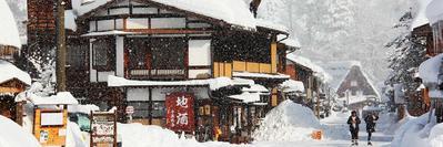 Traveling Ke Jepang, Jangan Lupa Kunjungi 5 Spot Main Salju Sebelum Musim Semi!