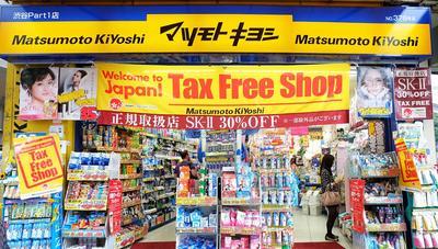 Sebelum Pergi Ke Jepang, Catat 6 Rekomendasi Tempat Belanja Makeup dan Skincare Ini Yuk!