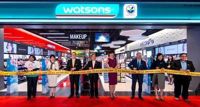 A.S Watson Group Buka Toko ke 15 Ribu di Malaysia