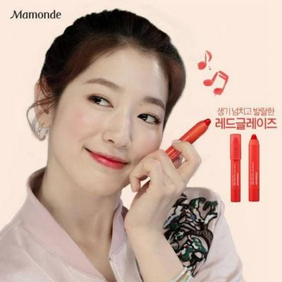 4. Park Shin Hye (Memories Of Alhambra) - Chic Red
