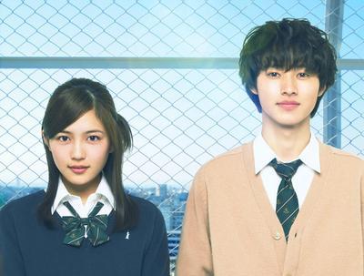 Film & Drama Jepang Terbaik Aktor Tampan Kento Yamazaki